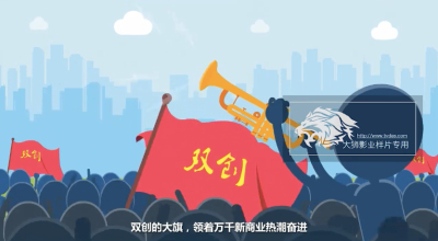 宝湾物流企业宣传片