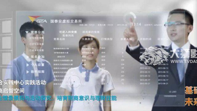 教育类企业宣传片