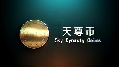 SDC天尊币宣传片